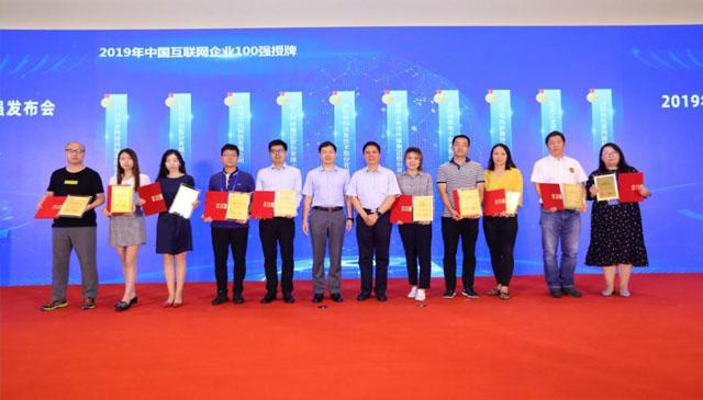"""聚焦39医疗产业品牌,打造朗玛医疗健康生态圈 朗玛信息四度蝉联""""中国互联网企业100强"""""""