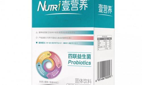 新一代四联益生菌,Nutri壹营养新升级,精准配比,百亿活菌!