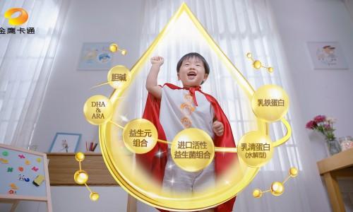 """儿童奶粉成增量新战场,安格奇诺为3岁以上孩子""""量身定制"""""""