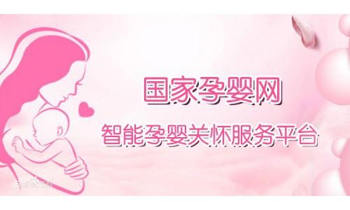《快讯:贝蒂喜、叁佰添荣获国家级孕婴网站《孕婴产品绿色通道推荐产品》称号》