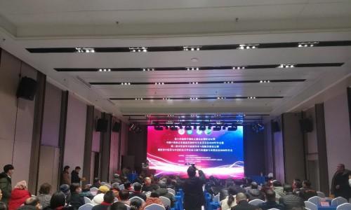 第二届中医新学术流派传承与创新发展论坛在长沙成功举办