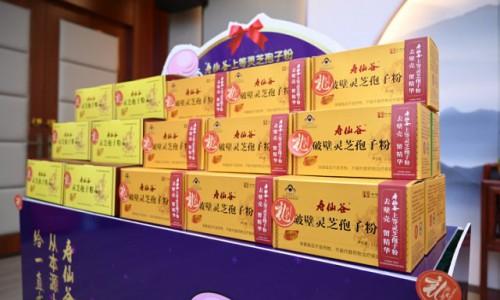 """寿仙谷灵芝孢子粉获评""""首届浙江特色伴手礼"""""""