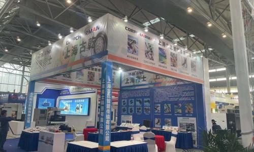 上海古乾智能电缆成功亮相中国(合肥)国际智能制造博览会